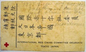 15. Red cross Receipt for POW package (2)