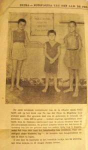 33. A.I.D. excerpt 1-20 Dec 1948