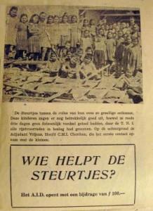 34. A.I.D. excerpt 2_20 Dec 1948