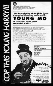 26-young-mo-poster
